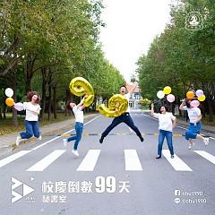 Chu_099