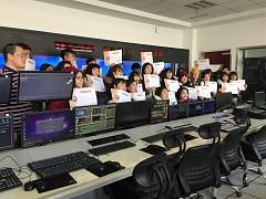 201912海外移地教學-北京國風情與中國東北
