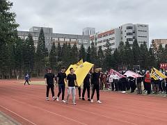 109運動會開幕典禮