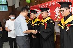 20200621畢業典禮